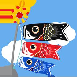 運気アップの象徴!!鯉のぼりの夢占い